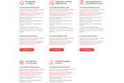 Уникальный дизайн сайта для вас. Интернет магазины и другие сайты 312 - kwork.ru