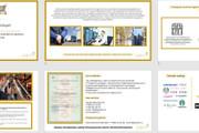 Сделаю презентацию в PowerPoint 41 - kwork.ru