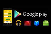 Загрузка приложения в Google Play 15 - kwork.ru