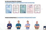 Вёрстка сайтов по доступной цене 328 - kwork.ru