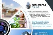 Дизайн - макет быстро и качественно 126 - kwork.ru