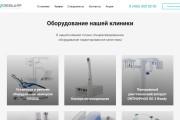 Создание сайта на Тильде 28 - kwork.ru