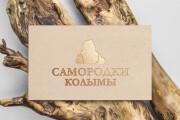Нарисую логотип в стиле handmade 141 - kwork.ru