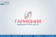 Создам качественный логотип, favicon в подарок 108 - kwork.ru