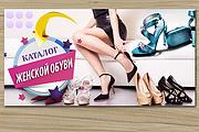 Сделаю ВЕБ баннер любой тематики 115 - kwork.ru