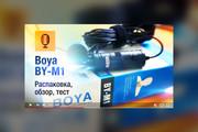Грамотная обложка превью видеоролика, картинка для видео YouTube Ютуб 78 - kwork.ru