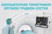 Разработка фирменного стиля 112 - kwork.ru