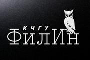 Создам логотип - Подпись - Signature в трех вариантах 99 - kwork.ru