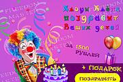 Разработаю 3 promo для рекламы ВКонтакте 213 - kwork.ru