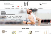 Разверну интернет-магазин на OpenCart OcStore+ установлю к нему шаблон 92 - kwork.ru
