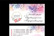 Дизайн визиток 96 - kwork.ru