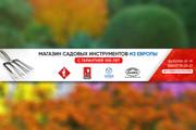 Оформление youtube канала 161 - kwork.ru