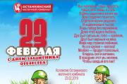 Создам дизайн корпоративной открытки,приглашения 13 - kwork.ru