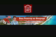 Оформление youtube канала 110 - kwork.ru