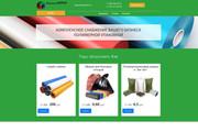 Адаптивный лендинг на cms Joomla 61 - kwork.ru
