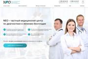 Дизайн любой страницы сайта + бонусы 118 - kwork.ru