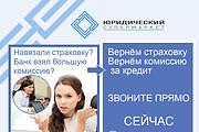 Сделаю Листовки 20 - kwork.ru