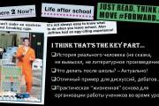 Создание презентаций 72 - kwork.ru