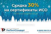 Дизайн сайта PSD 84 - kwork.ru