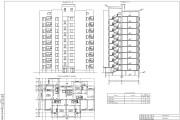 Выполню чертежи в AutoCad 132 - kwork.ru
