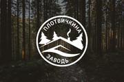 Уникальный логотип в нескольких вариантах + исходники в подарок 252 - kwork.ru