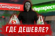 Креативные превью картинки для ваших видео в YouTube 132 - kwork.ru
