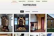 Создам лендинг на популярных платформах 69 - kwork.ru