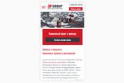 Адаптация сайта под мобильные устройства 112 - kwork.ru