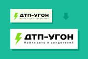 Преобразую в вектор растровое изображение любой сложности 125 - kwork.ru