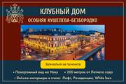 Работа в photoshop 131 - kwork.ru