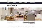 Адаптивная верстка сайта по дизайн макету 55 - kwork.ru