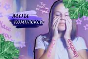 Оформление Ютуб - канала 12 - kwork.ru