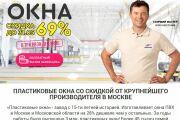 Скопировать Landing page, одностраничный сайт, посадочную страницу 164 - kwork.ru