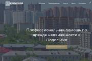 Скопирую Landing page, одностраничный сайт и установлю редактор 129 - kwork.ru