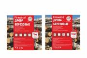 Сделаю дизайн этикетки 239 - kwork.ru