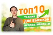 Сделаю превью для видеролика на YouTube 112 - kwork.ru