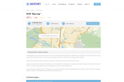 Дизайн страницы Landing Page - Профессионально 103 - kwork.ru