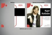 Обложка + ресайз или аватар 121 - kwork.ru