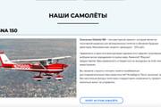 Создам сайт под ключ на WordPress 74 - kwork.ru