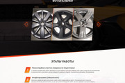 Дизайн Landing Page в PSD или Figma 44 - kwork.ru