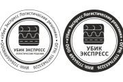 Нарисую печати 10 - kwork.ru