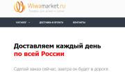 Создам логотип 129 - kwork.ru