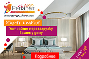 Разработаю 3 promo для рекламы ВКонтакте 199 - kwork.ru