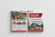 Сделаю буклет 41 - kwork.ru