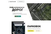 Дизайн продающего лендинга для компании 35 - kwork.ru