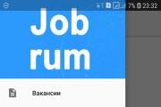 Конвертирую Ваш сайт в Android приложение 81 - kwork.ru
