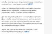 Сделаю адаптивную верстку HTML письма для e-mail рассылок 20 - kwork.ru