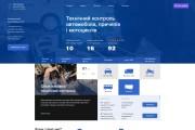 Веб-дизайн страницы сайта PRO уровня 22 - kwork.ru