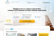 Сделаю копию отвязку Quiz от конструктора Marquiz 40 - kwork.ru