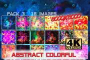 Абстрактные фоны и текстуры. Готовые изображения и дизайн обложек 61 - kwork.ru